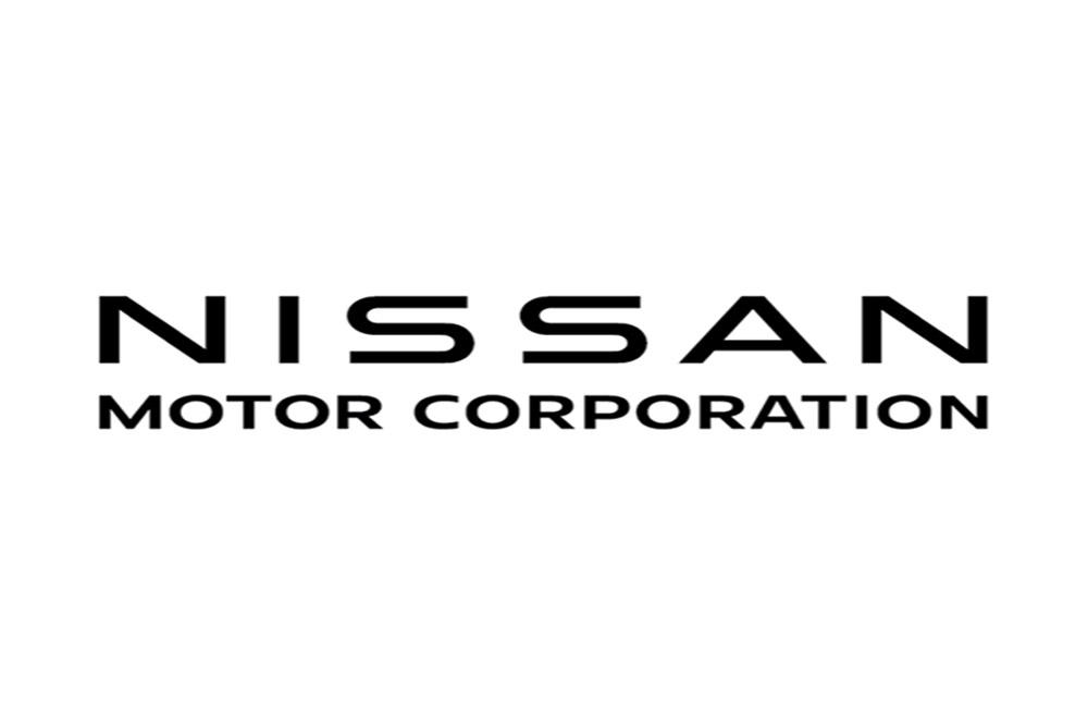 Nissan | Nissan NEXT | AMIEO region